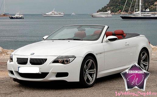 BMW M6 White