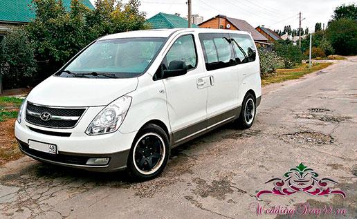 Hyundai Starex VIP