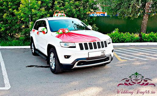 Jeep Grand Cherokee New