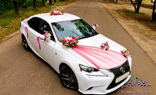 Lexus IS F-Sport New