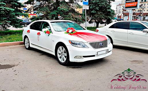 Lexus LS600 Long