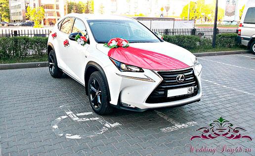 Lexus NX New