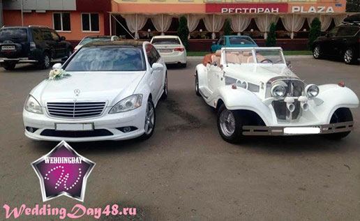 Mercedes-Benz SSK Cabriolet