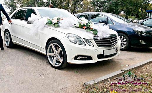 Mercedes-Benz E-212