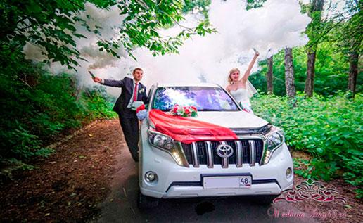 Toyota Land Cruiser Prado NEW
